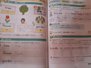 Z会小学生コース専科英語