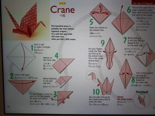 つるの折り方を英語で説明